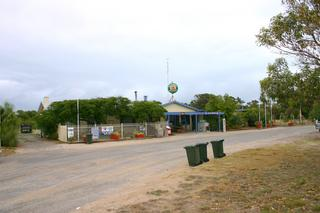 Former Coorong Hotel Motel
