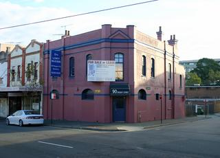 Former Bunnerong Hotel